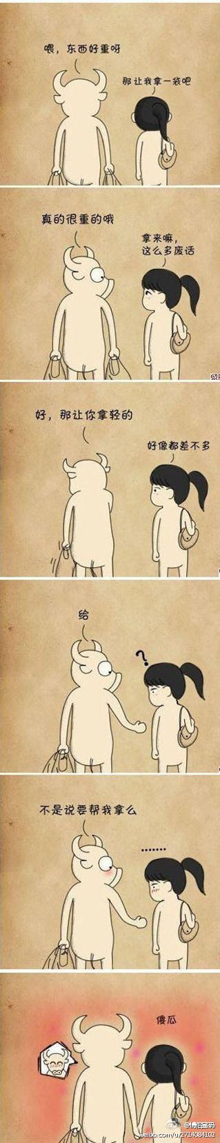 kebahagiaan itu sederhana